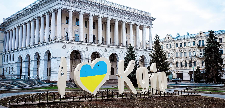 Edificio oficial Ucrania